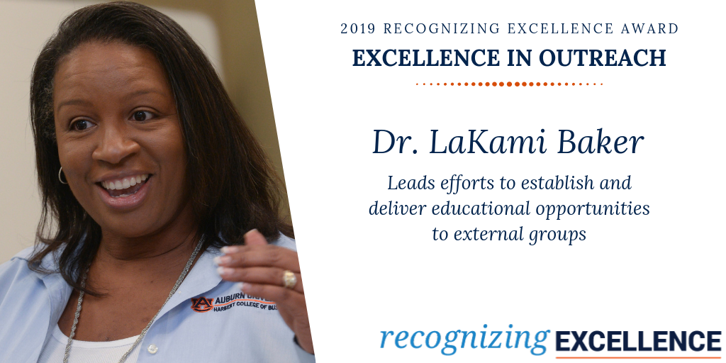 Recognizing Excellence in Outreach, Dr. LaKami Baker